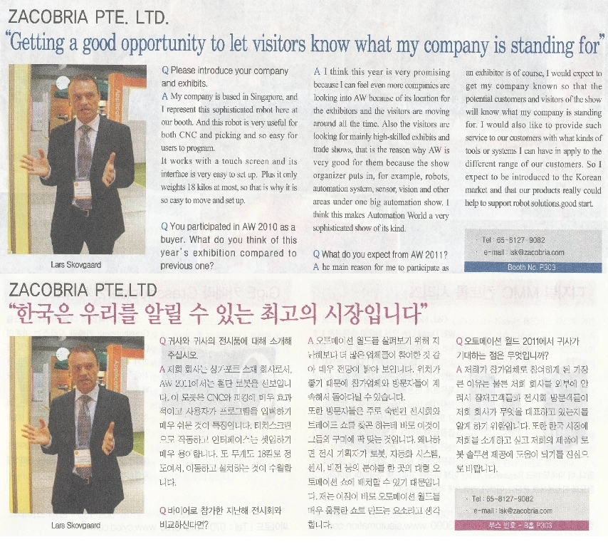 Zacobria and Universal robots interview at Automation World in Seoul Korea 2011